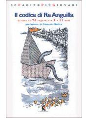 Il codice di re Anguilla